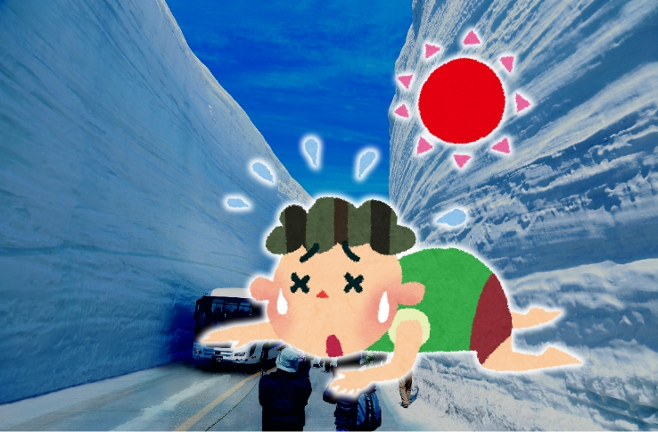 雪の大谷 「雪やけ」にご注意下さい。